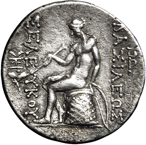 coin with Apollo