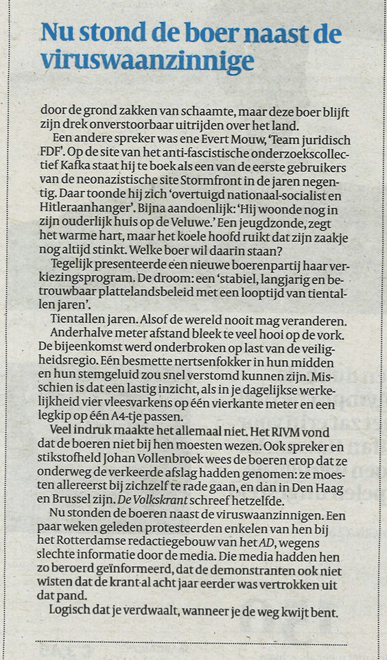 Scan column deel 2